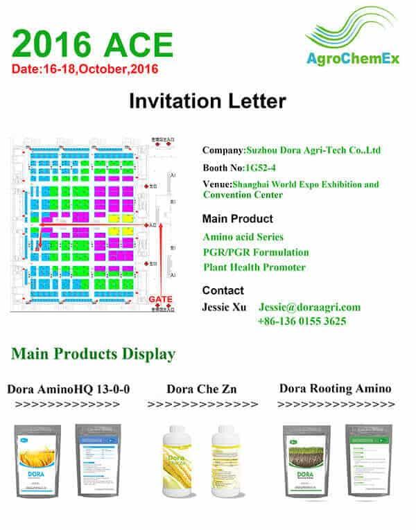 2016-AgrochemEx shanghai