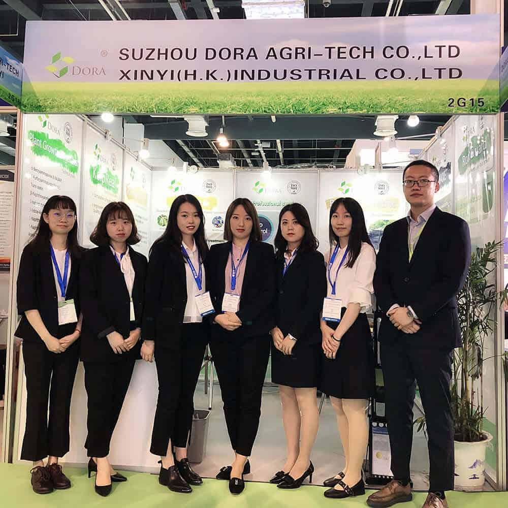 2019 CAC Exhibition Team