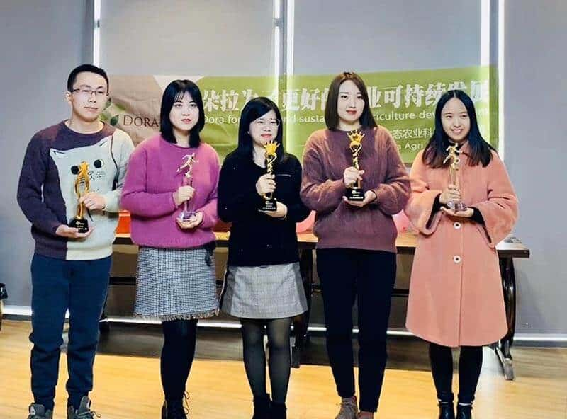 Dora Award winners