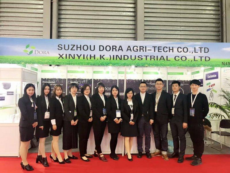 2018 CAC Exhibition Dora Team